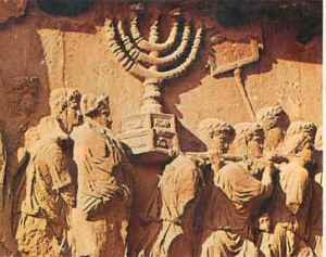 Israel-historia1